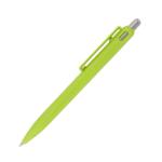 Пластикова ручка K-11012