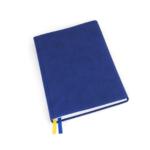 Щоденник недатований K-3010