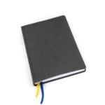 Щоденник недатований K-3030