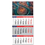 Календар квартальний А4