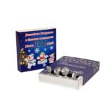Подарункова коробка на 16 цукерок